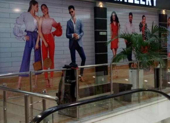 Fashion Gallery