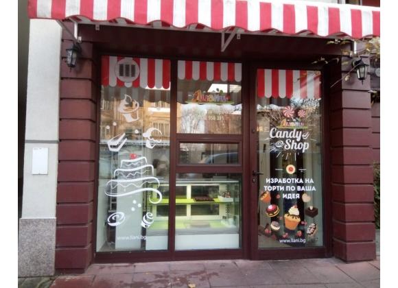 Liani Shop