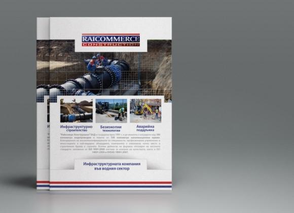 Raicommerce Construction