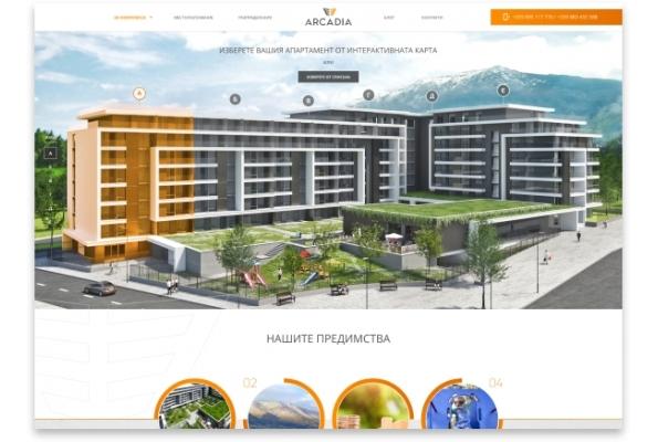 Arcadia Bulgaria