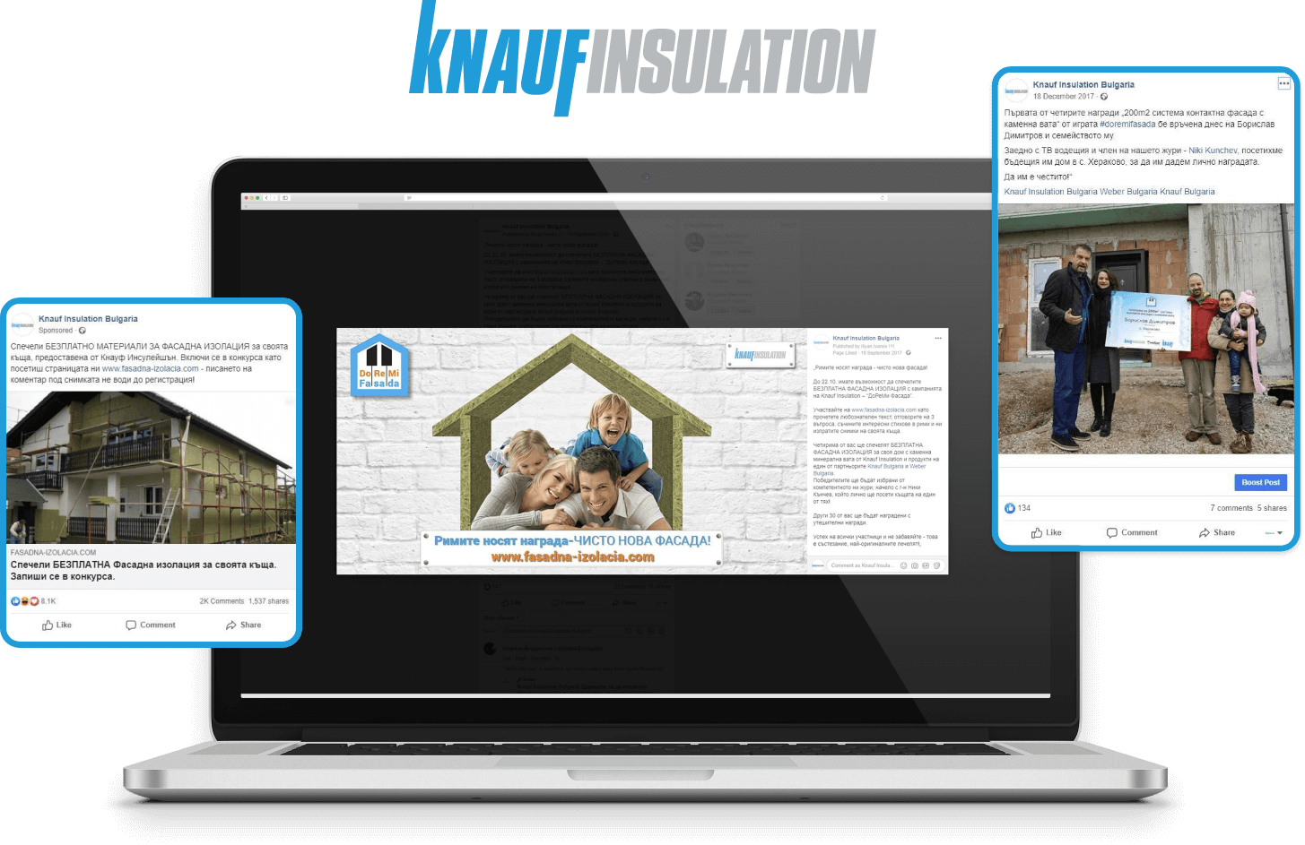 Knauf Insulation Campaign