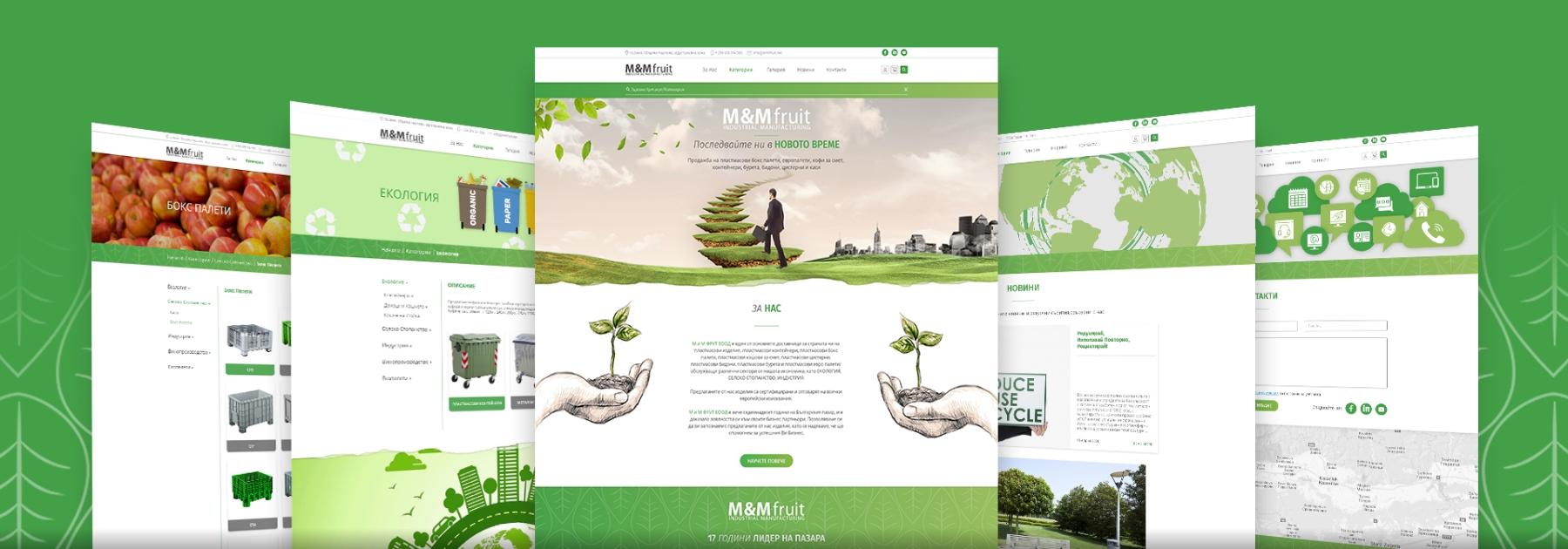 Основни характеристики на уеб сайта